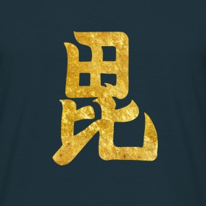 Uesugi Mon Japanese samurai in faux gold T-Shirts - Men's T-Shirt
