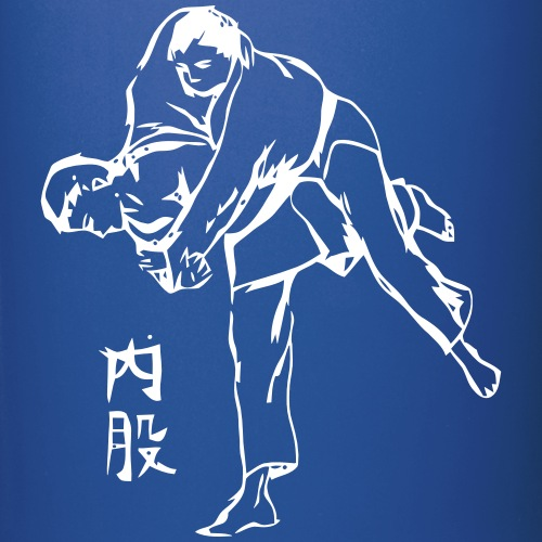 uchimata_logo_calligraphi