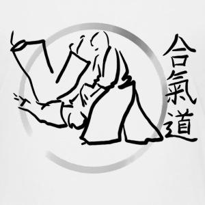 aikido T-Shirts - Teenager Premium T-Shirt