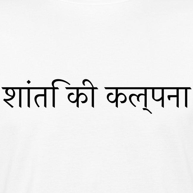 Imagine Peace, Hindi