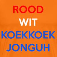 Ontwerp ~ Koningsdag Koekkoek Jonguh T-shirt