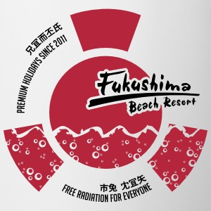 Fukushima Beach Resort (Tasse) - Tasse