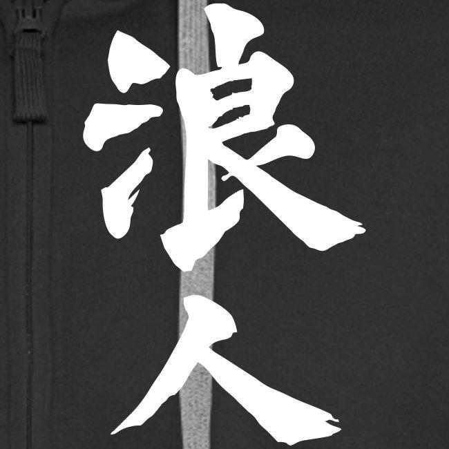 RoninZ Samurai Hoodie [Premium]