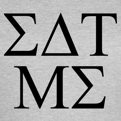 Eat Me_Latin