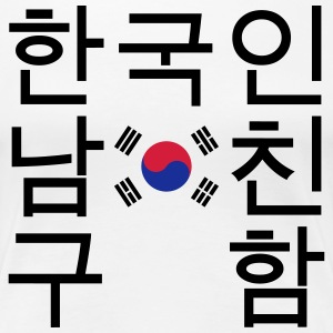 Looking for a Korean Boyfriend 한국인남친구함 T-Shirts - Women's Premium T-Shirt