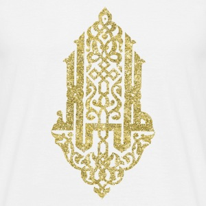 Islamic Calligraphy - T-shirt Homme