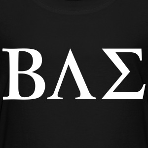 BAE Before Anyone Else Tee shirts - T-shirt Premium Ado