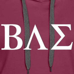 BAE Before Anyone Else Sweat-shirts - Sweat-shirt à capuche Premium pour femmes