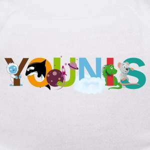 Younis Peluches - Nounours