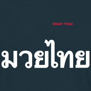 MUAY THAI -  Martial Arts collection - Men's T-Shirt
