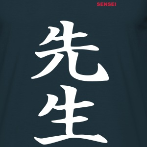 SENSEI - Martial Arts collection - Men's T-Shirt