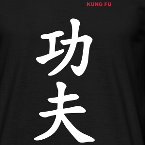 Kung Fu -martial arts collection - Men's T-Shirt