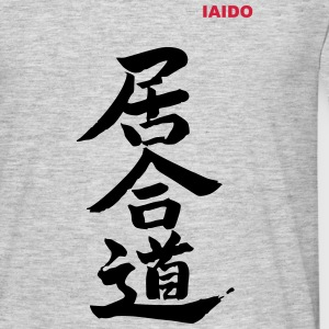 IAIDO - martial arts collection - Men's T-Shirt