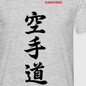 Karatedo-martial arts collection - Men's T-Shirt