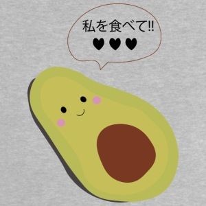 Cute Avocado - T-shirt Bébé