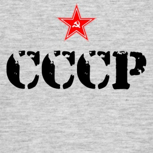 Men's T-Shirt - , Russia,Russian, iron Curtain, Lenin, Hammer,