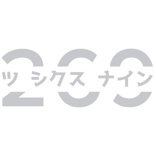03-tsu-shikusu-nain-gray