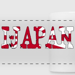 IJAPAN Mugs & Drinkware - Panoramic Mug