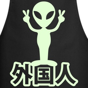 Alien Gaijin ~ Kanji Japanese Language  Aprons - Cooking Apron