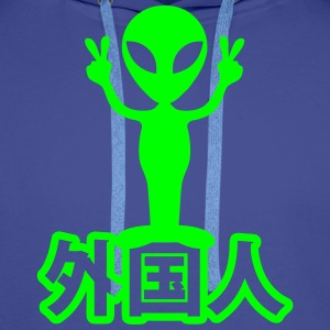 Alien Gaijin ~ Kanji Japanese Language Hoodies & Sweatshirts - Men's Premium Hoodie