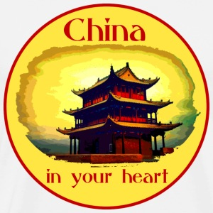 China in your heart - Männer Premium T-Shirt