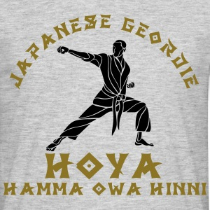 Geordie Lingo Japanese Martial Arts Karate T-Shirts - Men's T-Shirt