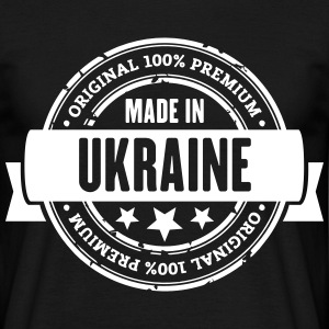 Made in Ukraine T-Shirts - Männer T-Shirt