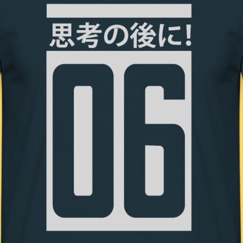 Design Japanese