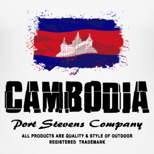 Cambodia Flag Logo T-Shirts - Männer Slim Fit T-Shirt