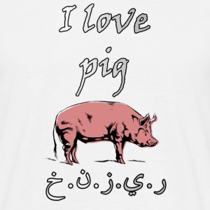 I love pig - T-shirt Homme
