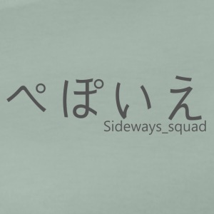 Sideways_squad Cap - Men's Premium T-Shirt