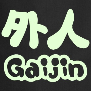 Gaijin 外人 | Kanji Nihongo Japanese Language  Aprons - Cooking Apron
