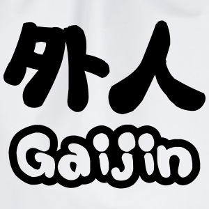 Gaijin 外人 | Kanji Nihongo Japanese Language Bags & Backpacks - Drawstring Bag