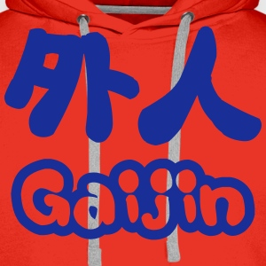 Gaijin 外人 | Kanji Nihongo Japanese Language Hoodies & Sweatshirts - Men's Premium Hoodie