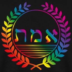 emeth truth rainbow Wahrheit