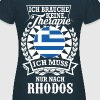 RHODOS T-Shirts - Frauen T-Shirt