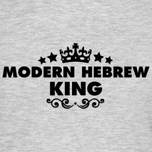modern hebrew king 2015 - Men's T-Shirt