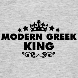 modern greek king 2015 - Men's T-Shirt