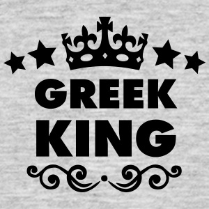 greek king 2015 - Men's T-Shirt