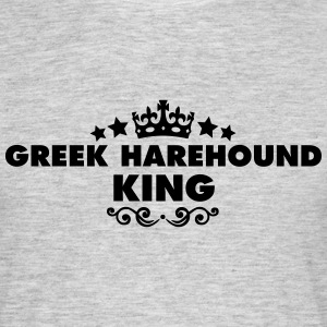 greek harehound king 2015 - Men's T-Shirt