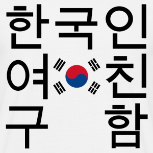 Looking for a Korean Kpop Girlfriend - Men's T-Shirt
