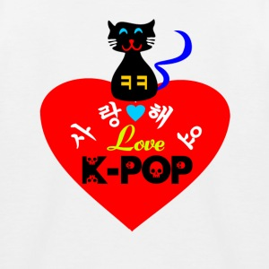 ♥♫I Love KPop Kids' Baseball T-Shirt♪♥ - Kids' Baseball T-Shirt
