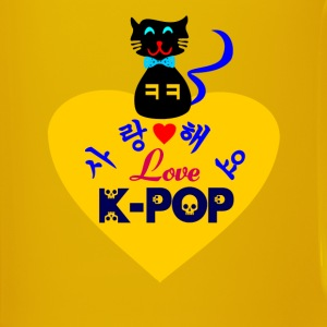 ♥♫I Love K-Pop Full Color Coffee Mug♪♥ - Full Colour Mug