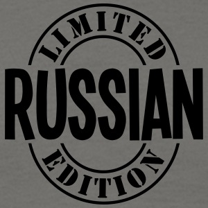 russian limited edition stamp - Men's T-Shirt