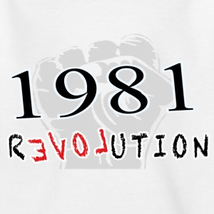 The Revolution  1981 T-Shirts - Kinder T-Shirt