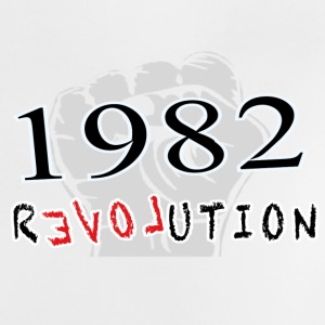The Revolution  1982 Baby T-Shirts - Baby T-Shirt