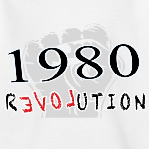 The Revolution  1980 T-Shirts - Teenager T-Shirt