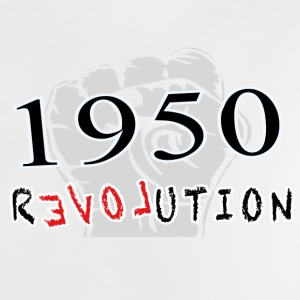 The Revolution  1950 Baby T-Shirts - Baby T-Shirt