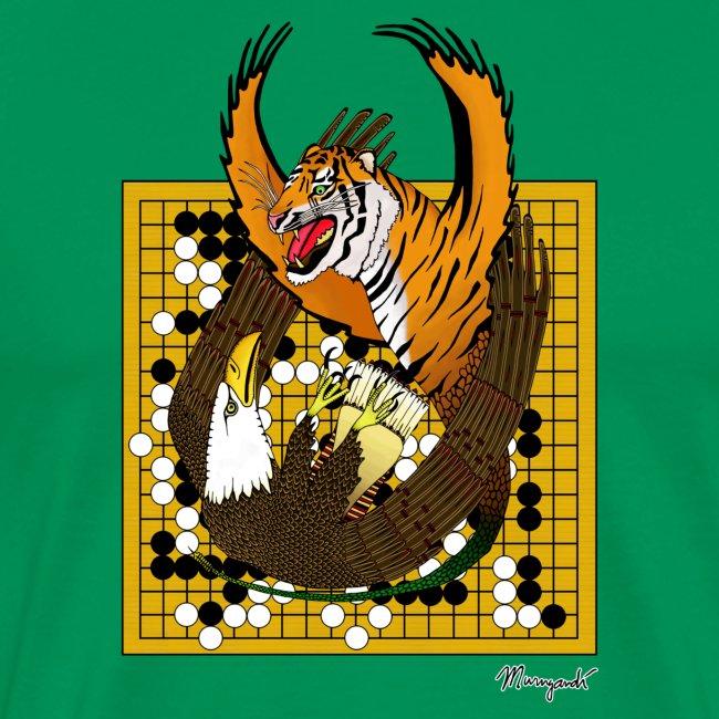 Fighting Spirit - Fan Xiping vs Liang Weijin
