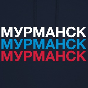 MURMANSK Sweat-shirts - Sweat-shirt à capuche unisexe